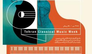 هفته موسیقی کلاسیک